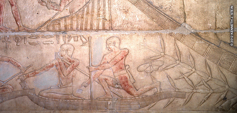 Kagemni was a vizier during the time of King Djoser (2649 BC). The two men fish from a papyrus raft. Note the men's outstretched index fingers that indicate they are fishing. On the right side of the panel is Shining Pondweed (Potamogeton lucens), which is still found throughout the Nile today.